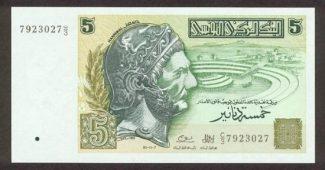 Tuniský dinár